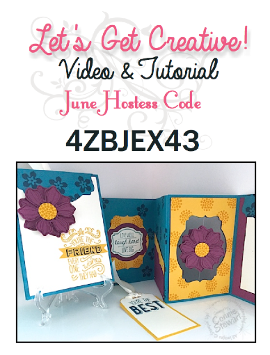 Let's Get Creative June 2015 - Floating Flower Card - Use Hostess Code 4ZBJEX43 on your order of $20 or more at www.SimplySimpleStamping.com