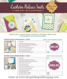 Get the Eastern Palace Bundle at www.SimplySimpleStamping.com - May 1- 31, 2017 - Use Host Code and receive 25 tutorials using the bundle as my gift to you!