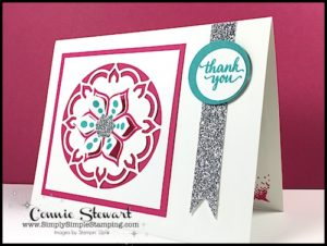 NOW or WOW Video - Eastern Beauty Pop-Up Card - learn how to create this fun pop-up at www.SimplySimpleStamping.com - look for the May 12, 2017 blog post