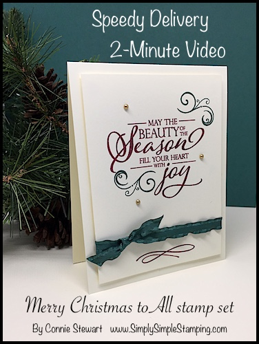 Speedy Season of Joy Christmas Card: Speedy Delivery 2-Minute Video