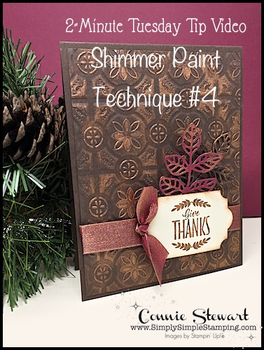 Shimmer Paint Technique #4: 2-Minute Tuesday Tip