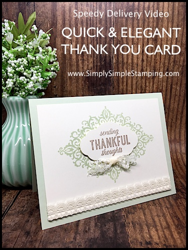 Quick & Elegant Thank You Card | SPEEDY DELIVERY